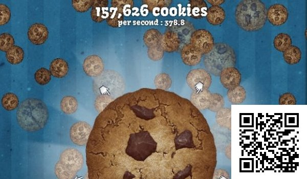 cookie home 1