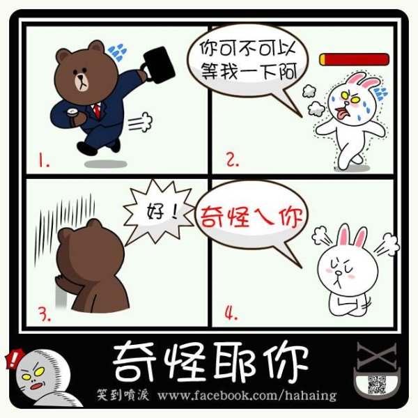 line_cartoon_kikinote (15)