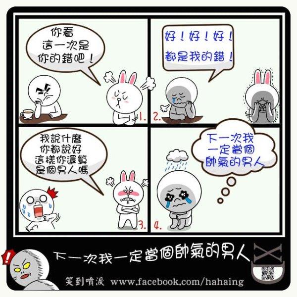 line_cartoon_kikinote (4)