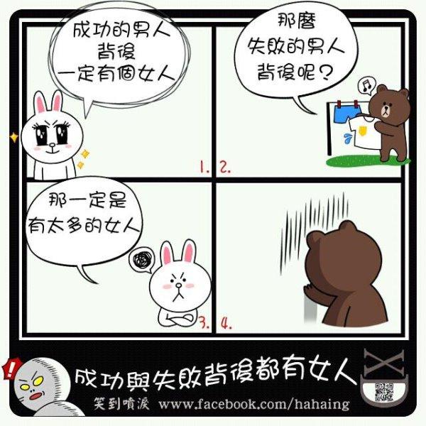 line_cartoon_kikinote (48)