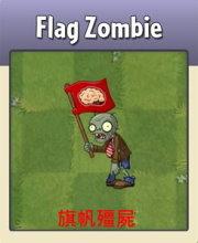 plants vs zombies 2 _4