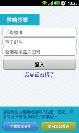 eCloud Mobil Corp (2)