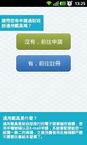 eCloud Mobil Corp (3)
