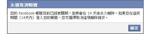 facebook- (15)