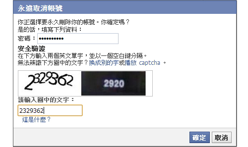 facebook- (3)