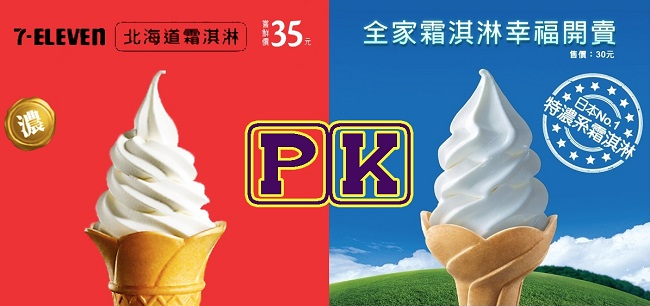 ice creame-7-11 pk family