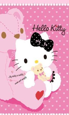 line ios theme giant kitty