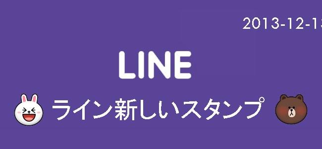 line 650