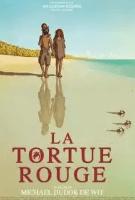 紅烏龜:小島物語
