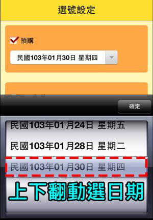 tw lottery 台灣彩券11