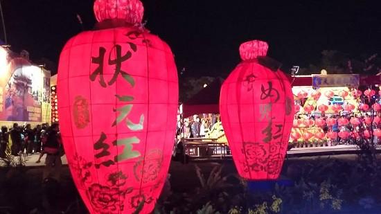 Taiwan-Lantern-Festival (6)