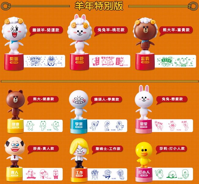 【7-11官方活動】集點送 LINE Friends 熊大兔兔印章、提袋、保鮮盒2