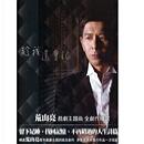 2014金曲獎頒獎典禮 入圍專輯 (17)