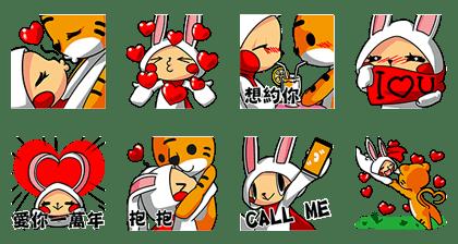 LINE sticker2385