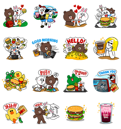 LINE stickers - 2403
