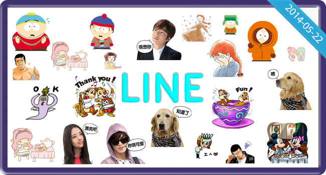 LINE stickers 650-20140522