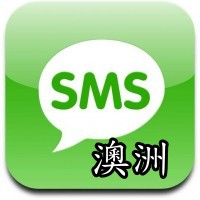 Australia-receivesmsonline-icon