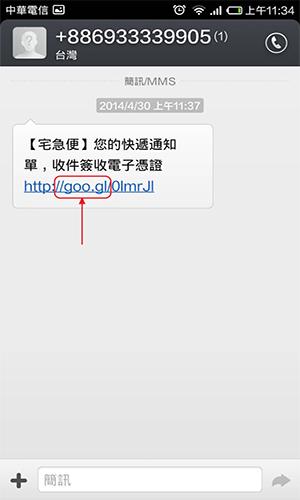 OK-_0002_2014-06-24 11 45 34 (2).jpg
