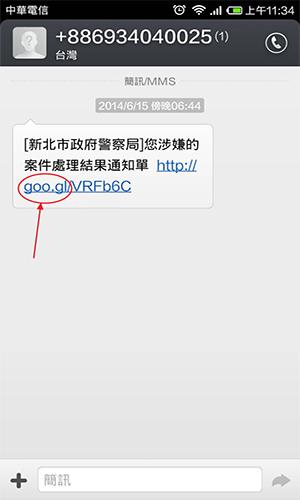 OK-_0004_2014-06-24 11 45 34 (4).jpg