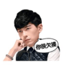 20140715-LINE STICKER-SP