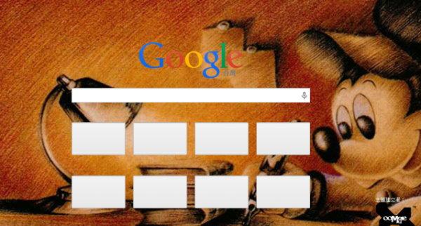 google瀏覽器背景設定
