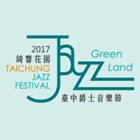 2017台中爵士音樂節-ps