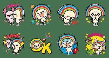 LINE sticker3044