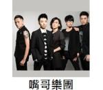 2014台中國慶煙火10月10日表演-嘴哥樂團