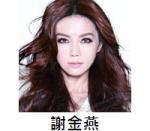 2014台中國慶煙火10月10日表演-謝金燕
