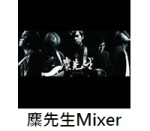 2014台中國慶煙火10月10日表演-麋先生MIXER