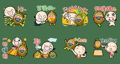 LINE sticker3244