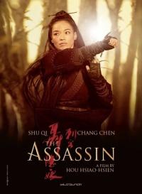 金馬獎-刺客聶隱娘The Assassin