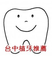 Tooth台中logo