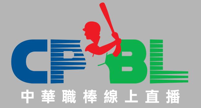 中華職棒線上直播-ps