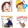 20141111-line sticker-sp