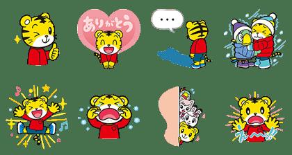 LINE sticker3359