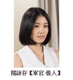 2015華劇大賞 直播、轉播、入圍名單、得獎名單 29