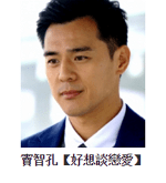 2015華劇大賞 直播、轉播、入圍名單、得獎名單 39