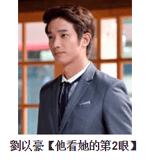 2015華劇大賞 直播、轉播、入圍名單、得獎名單 42