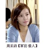 2015華劇大賞 直播、轉播、入圍名單、得獎名單 57