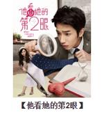 2015華劇大賞 直播、轉播、入圍名單、得獎名單 65
