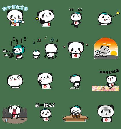 LINE_sticker3690