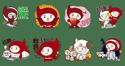 LINE_sticker3768