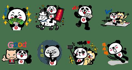 LINE_sticker3794