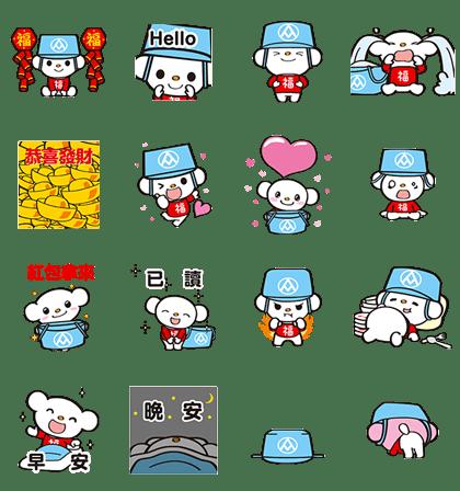 LINE_sticker3806