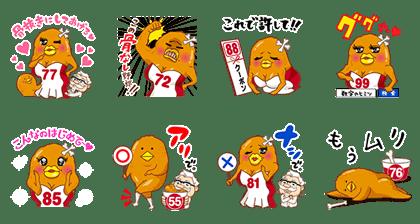 LINE_sticker3783