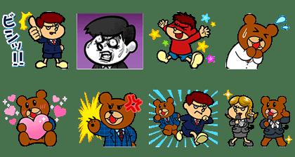 LINE_sticker3828