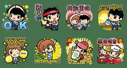 LINE_sticker3875