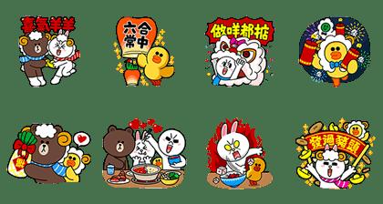 LINE_sticker3941