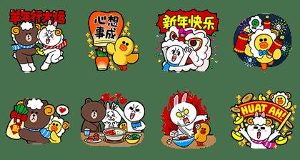 LINE_sticker3946